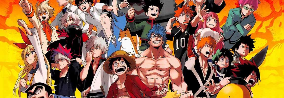 Páginas para ver anime
